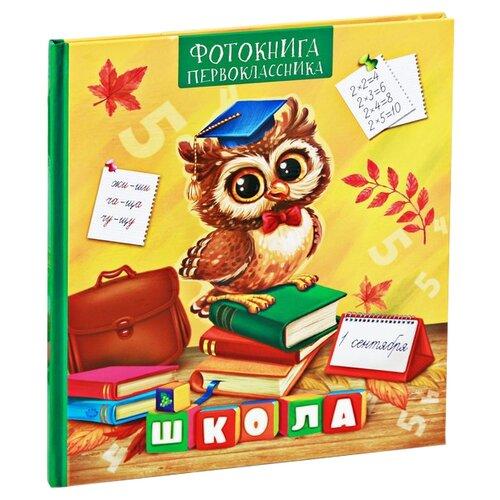 Фотоальбом Режевская типография Школа 3647796, 26 фото, 10 х 15 см, разноцветный