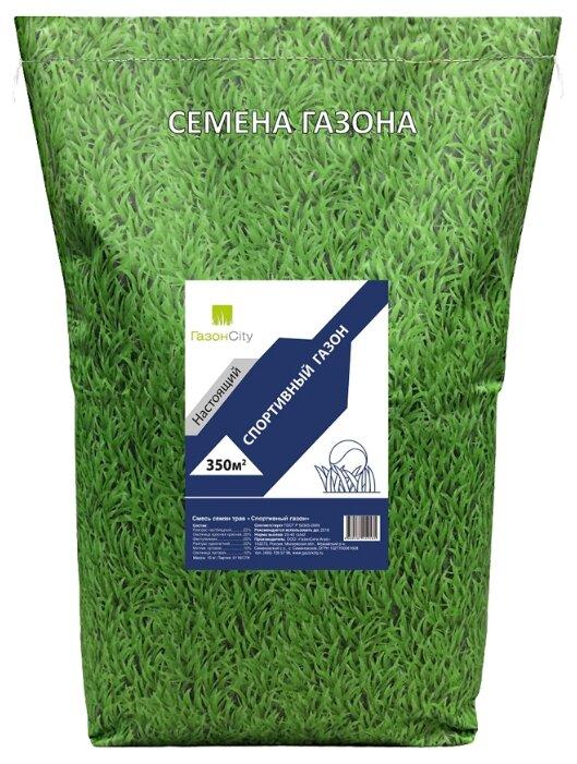Смесь семян ГазонCity Настоящий Спортивный газон, 10 кг