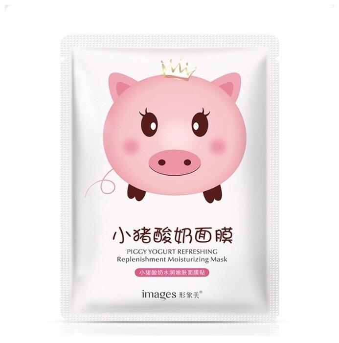 Images Питательная лифтинг-маска с экстрактом плаценты