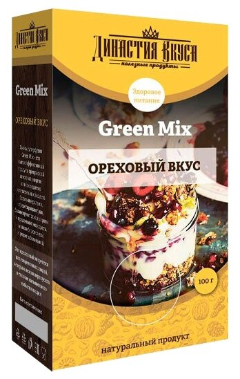 Смесь орехов и семечек Династия вкуса Green mix Ореховый вкус 100 г