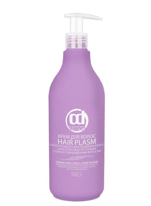 Constant Delight ВОССТАНОВЛЕНИЕ Крем для восстановления и увлажнения Hair Plasm для волос