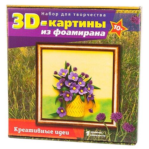 Купить Волшебная Мастерская 3D картина из фоамирана Полевые цветы (FM-03), Поделки и аппликации