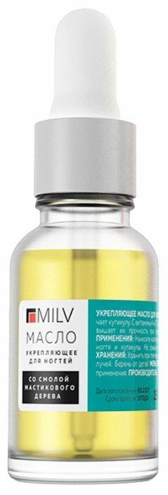 Масло MILV Укрепляющее для ногтей со смолой мастикового дерева Натуральное