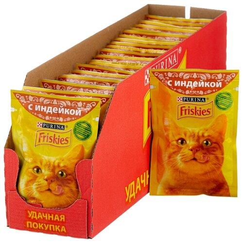 Влажный корм для кошек Friskies с индейкой 24шт. х 85 г (кусочки в соусе)