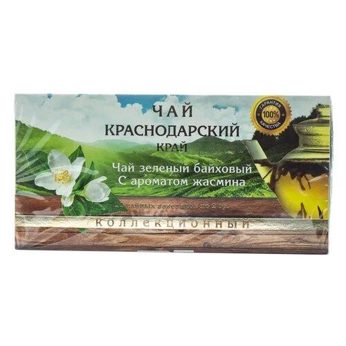 Чай зеленый Краснодарский край с жасмином в пакетиках , 20 шт. автомобильная карта краснодар краснодарский край республика адыгея