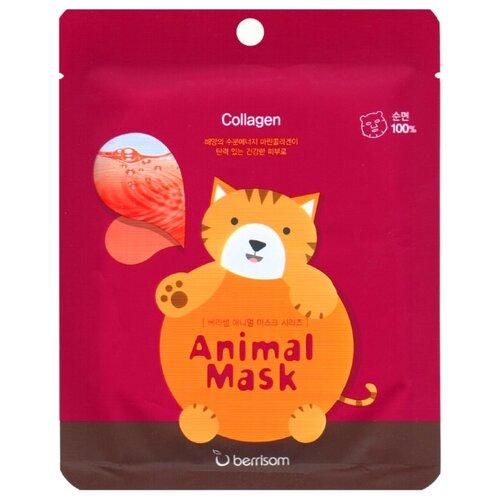 Berrisom Тканевая маска с морским коллагеном Animal Mask Series Cat, 25 мл недорого