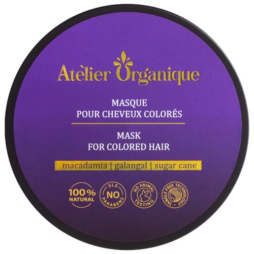 Atelier Organique Маска для окрашенных волос, 250 мл atelier organique кондиционер для объема и против выпадения волос 300 мл