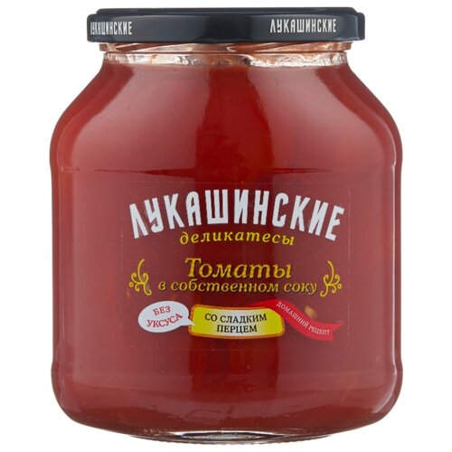 Томаты в собственном соку со сладким перцем ЛУКАШИНСКИЕ стеклянная банка 670 г