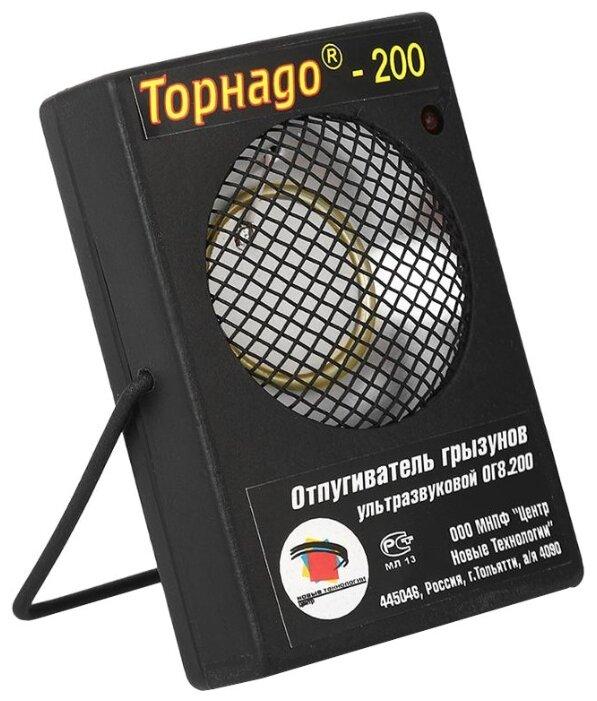 Ультразвуковой отпугиватель Торнадо 200 (200 кв.м.)
