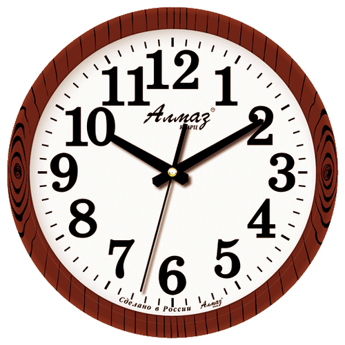 Часы настенные кварцевые Алмаз B03 коричневый/белый