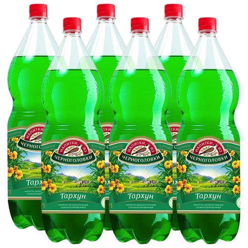 Газированный напиток Черноголовка Тархун, 2 л, 6 шт.Лимонады и газированные напитки<br>