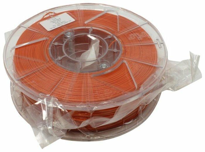 ABS пруток Cactus 1.75 мм оранжевый