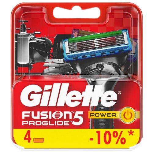 Сменные кассеты Gillette Fusion5 ProGlide Power, 4 шт.