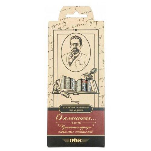 Эйфорд Набор чернографитных карандашей О классиках…Чехов 6 шт (BKH-06-06)Карандаши<br>