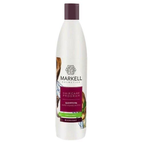 Markell шампунь Everyday Care Programm Укрепление волос 500 мл средство для снятия макияжа markell markell ma155lweazs3
