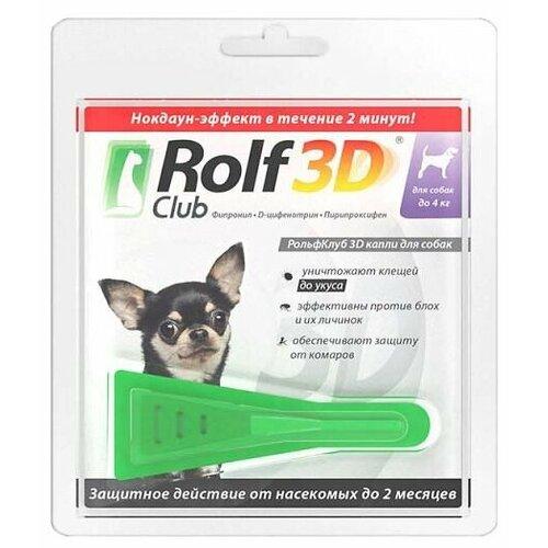 RolfСlub 3D капли от клещей и блох для собак до 4 кг капли для кошек inspector от 4 8кг капли от внеш и внутр паразитов 1 пипетка