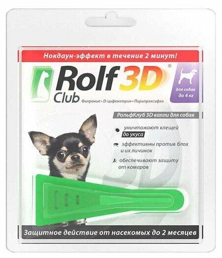 Средства от блох и клещей Rolf-Club RolfClub 3D Капли для собак до 4 кг