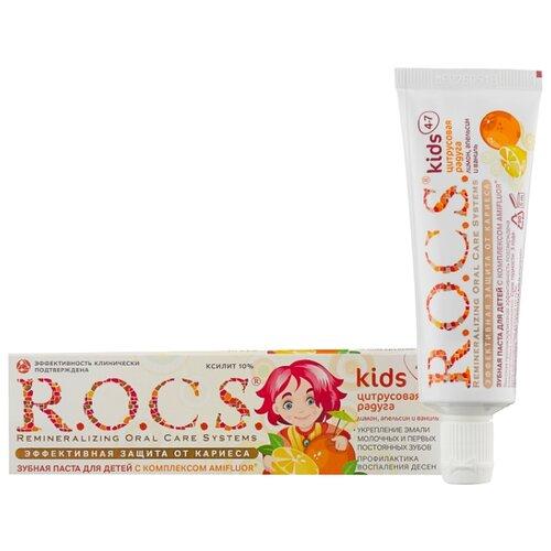Зубная паста R.O.C.S. Kids Цитрусовая радуга 4-7 лет, 45 гГигиена полости рта<br>