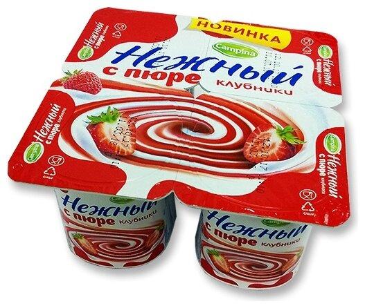 Йогуртный продукт Campina нежный с пюре клубники 0.1%, 100 г
