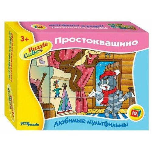 Купить Кубики-пазлы Step puzzle Простоквашино 87345, Детские кубики