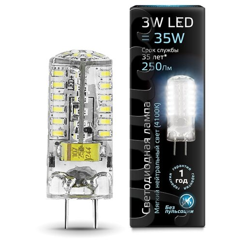 Лампа светодиодная gauss 107719203, GY6.35, GY6.35, 3Вт лампа светодиодная gauss 207707203 g4 jc 3вт