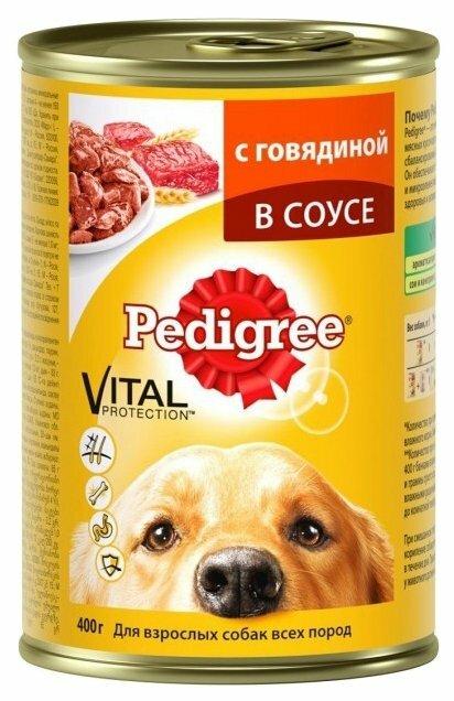 Корм для собак Pedigree для здоровья кожи и шерсти, для здоровья костей и суставов, говядина 400г