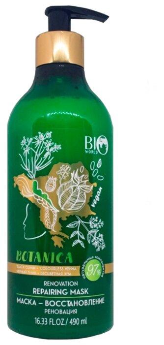 BIO WORLD BOTANICA Маска-восстановление для волос Реновация