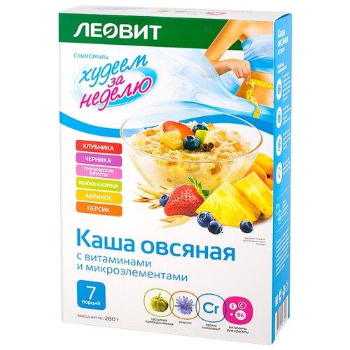 ЛЕОВИТ Худеем за неделю Каша овсяная с витаминами и микроэлементами (ассорти) 40 г 7 шт.Комплексы и продукты для похудения<br>