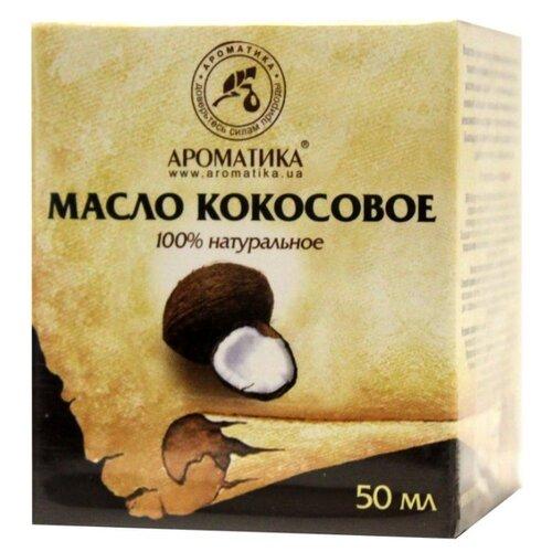 Масло для тела Ароматика Кокосовое твердое, 50 мл масло косметическое adarisa кокосовое 50 мл