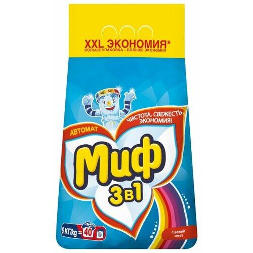 Стиральный порошок Миф Свежий цвет (автомат) пластиковый пакет 6 кг стиральный порошок миф свежий цвет 15кг