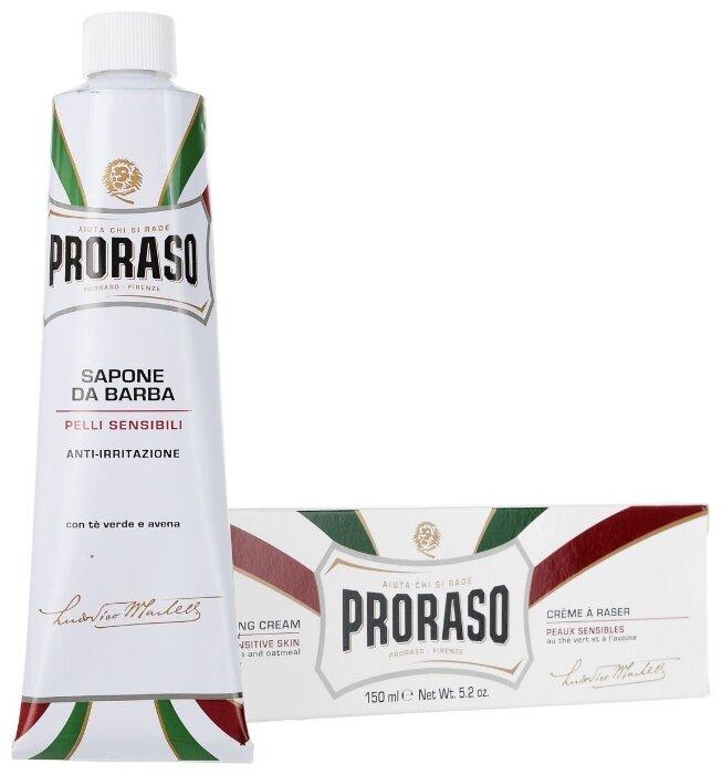 White Крем для бритья для чувствительной кожи, 150 мл PRORASO