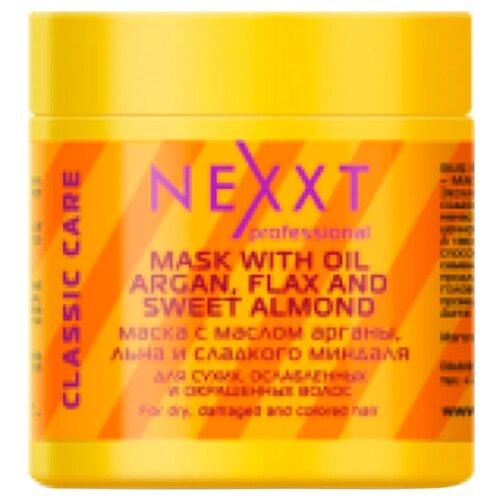 Купить NEXXT Classic care Маска с маслом арганы, льна и сладкого миндаля для волос и кожи головы, 500 мл