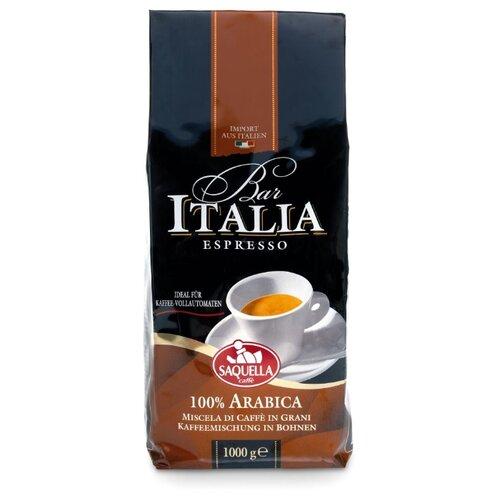Кофе в зернах Saquella Espresso Bar Italia Arabica, арабика, 1 кг кофе в зернах italcaffe espresso 100% arabica 1 кг