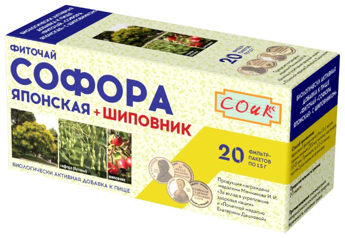 Соик чай Софора Японская плюс Шиповник ф/п 1.5 г №20