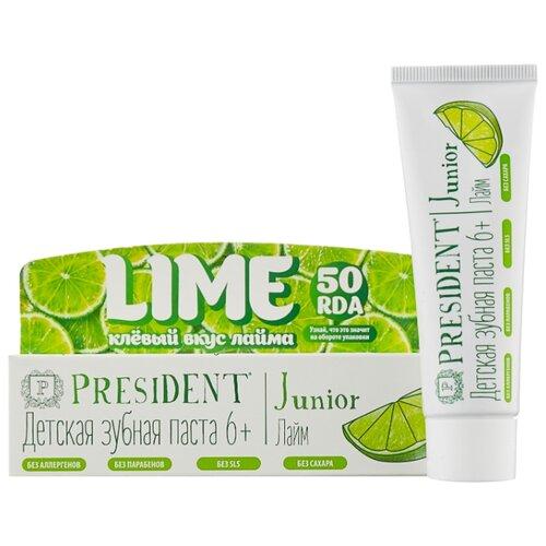 Зубная паста PresiDENT Junior лайм 6-12 лет, 50 млГигиена полости рта<br>