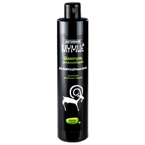 Фото - Активное Мумиё Увлажняющий шампунь для поврежденных волос, 330 мл активное мумиё увлажняющий шампунь для поврежденных волос 330 мл