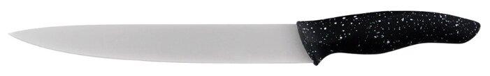 Marta Нож для нарезки 20 см