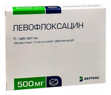 Левофлоксацин таб. п/о плен. 500мг №5