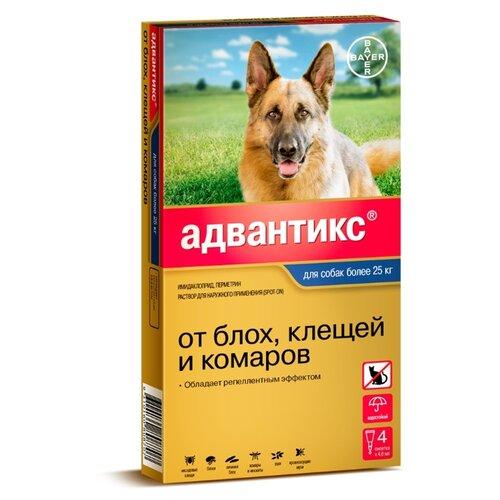 Адвантикс (Bayer) капли от блох и клещей инсектоакарицидные (4 пипетки) для собак и щенков более 25 кг relaxivet relaxivet капли spot on успокоительные для кошек и собак 4 пипетки по 0 5 мл