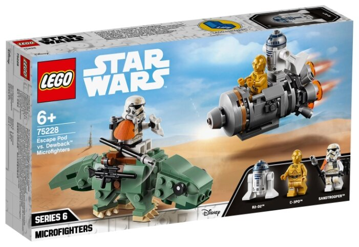 Конструктор LEGO Star Wars 75228 Спасательная капсула Микрофайтеры: дьюбэк