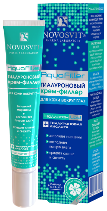 Novosvit Крем-филлер гиалуроновый