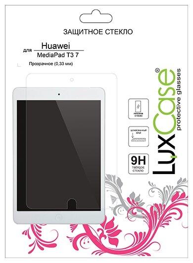 Защитное стекло LuxCase для Huawei MediaPad T3 7