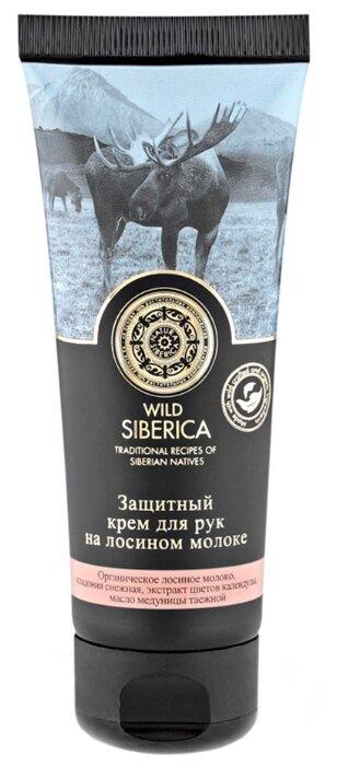Крем для рук Natura Siberica Wild siberica Защитный