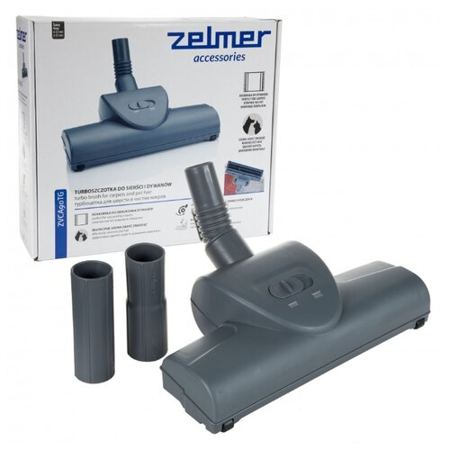 цена на Zelmer Турбощетка ZVCA90TG 1 шт.