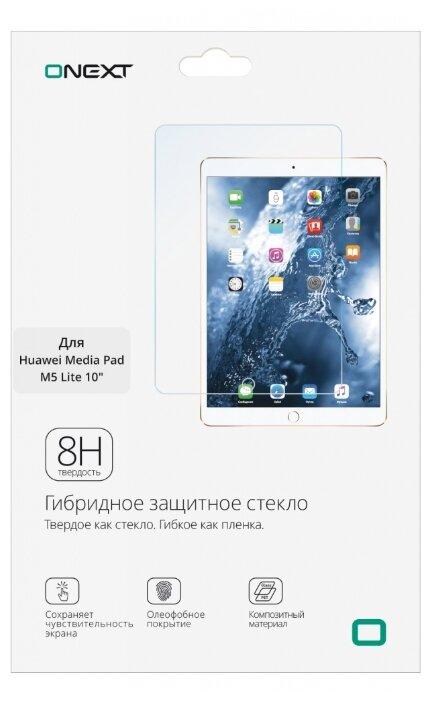 Защитное стекло ONEXT для Huawei Media Pad M5 Lite 10
