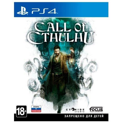 Игра для PlayStation 4 Call of Cthulhu