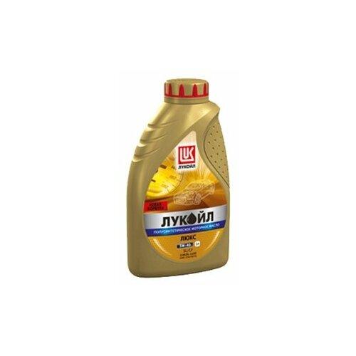Полусинтетическое моторное масло ЛУКОЙЛ Люкс полусинтетическое SL/CF 5W-40 1 л