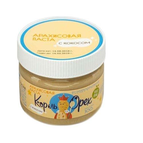 Король Орех Арахисовая паста с кокосом 100% Raw 300 г король орех паста крем ореховая из фундука 200 г