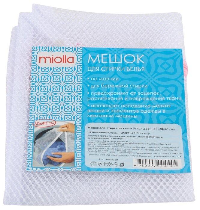 Мешок для стирки miolla 2503035U