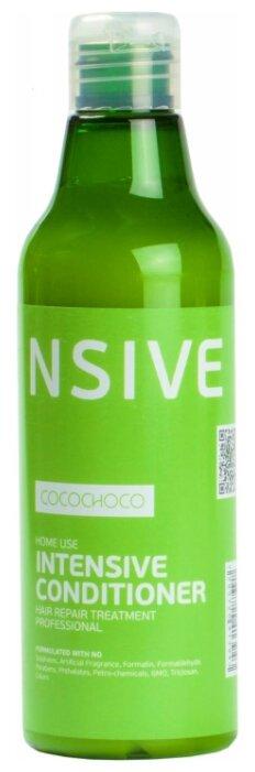 Cocochoco Intensive кондиционер для увлажнения 250 мл